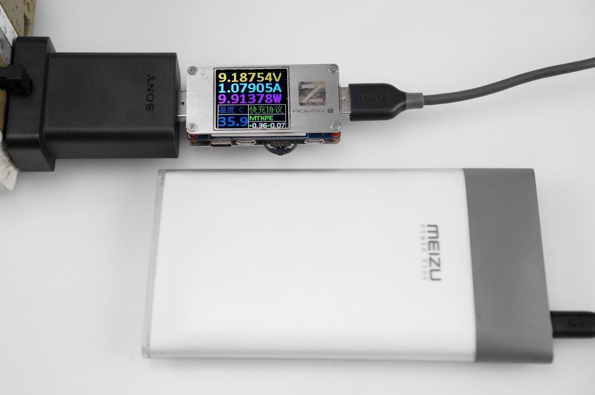798元的信仰,索尼无线充电器套装版开箱体验-充电头网