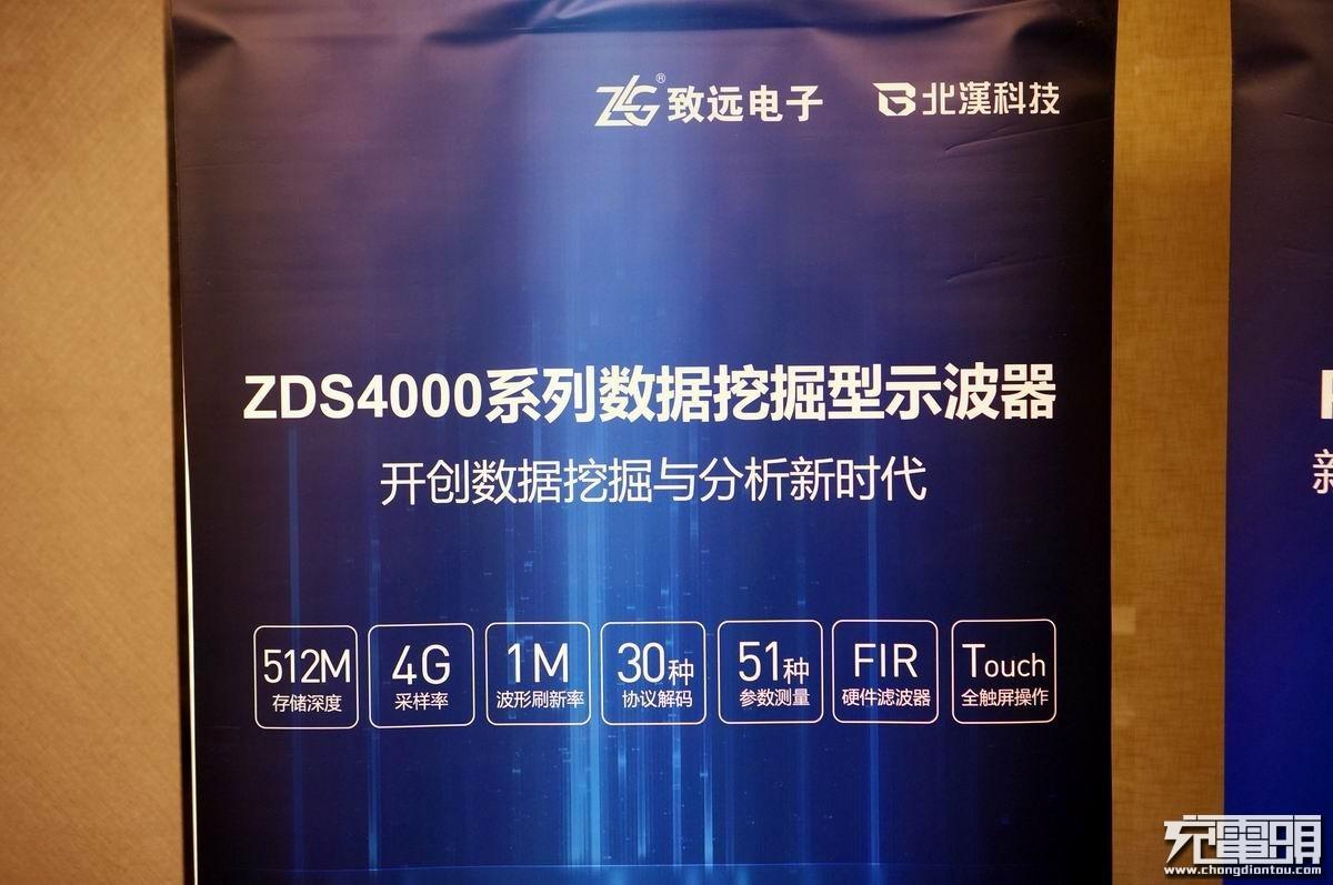2018(夏季)中国无线充电产业高峰论坛:北汉展台介绍-充电头网
