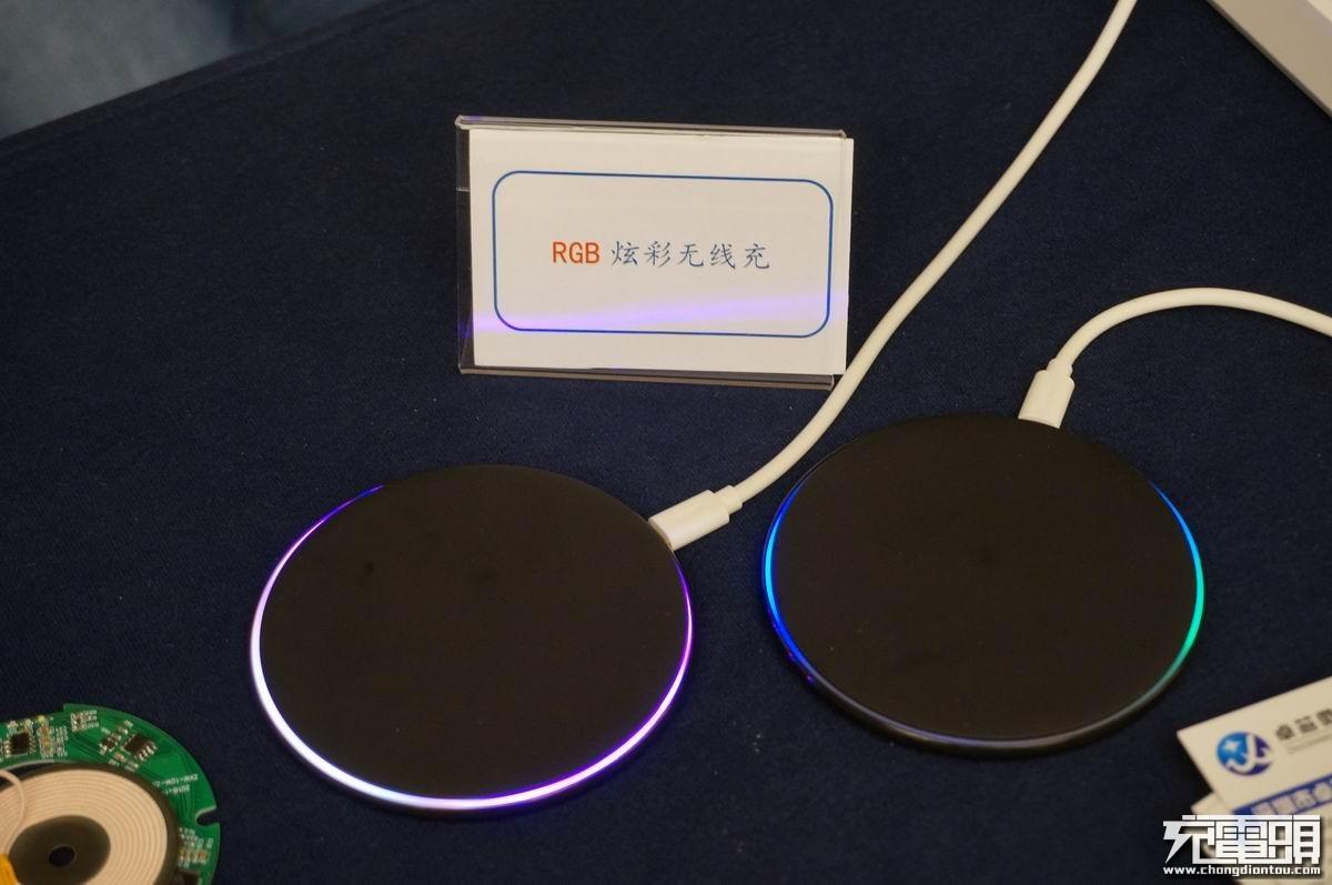 2018(夏季)中国USB PD快充产业高峰论坛:卓芯微展台介绍-充电头网