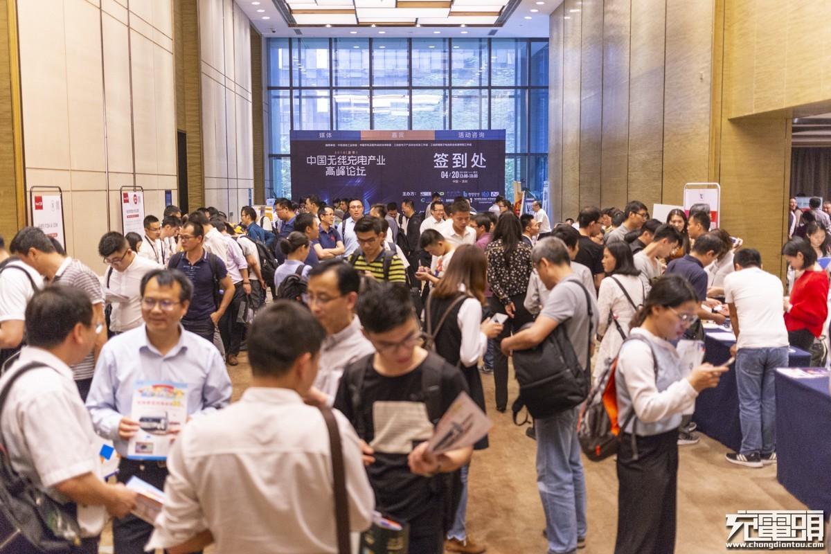 2018(夏季)中国无线充电产业高峰论坛:曜佳专注于无线充电设计-充电头网