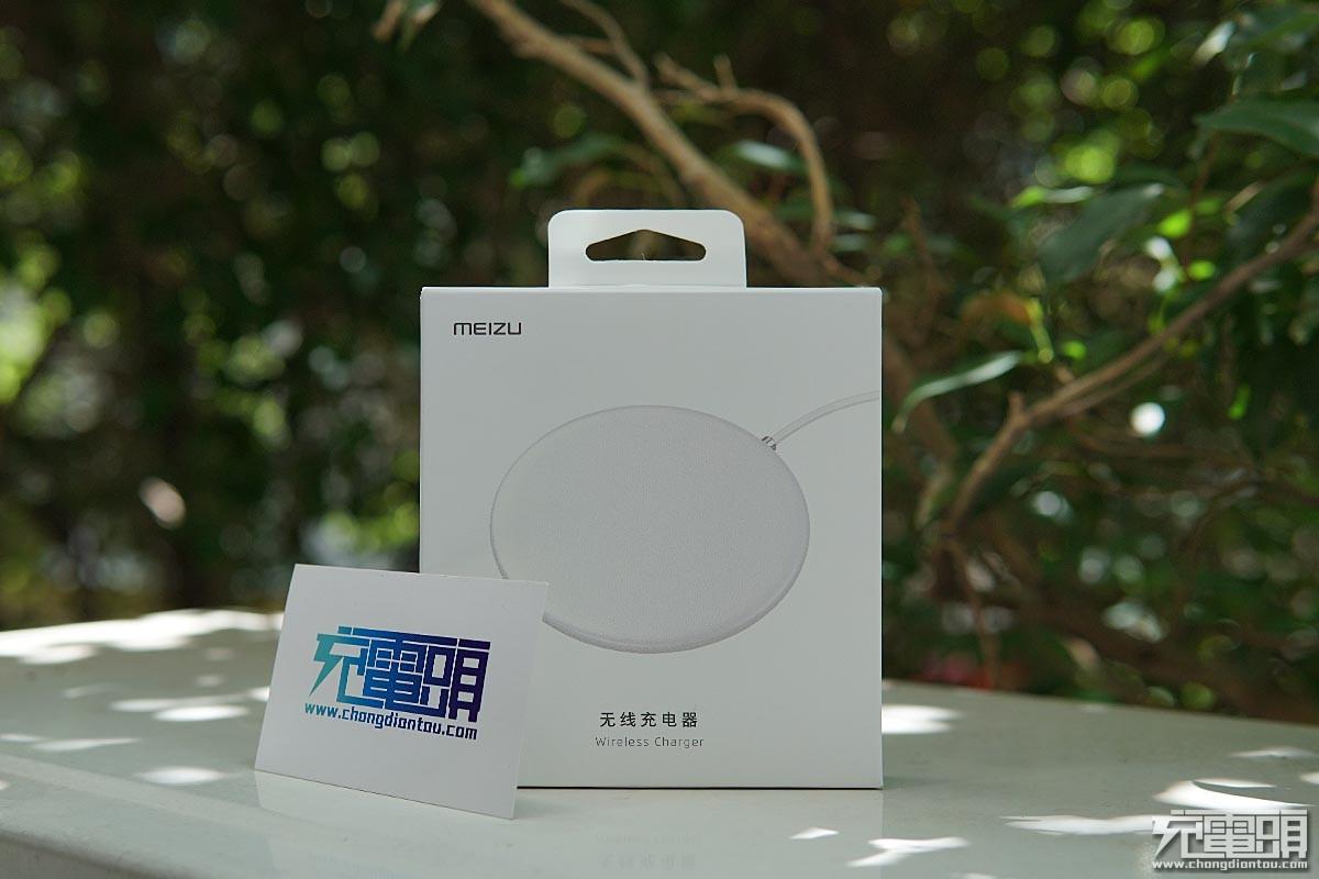 魅族无线充电器开箱图赏:99元支持三模式10W无线快充-充电头网