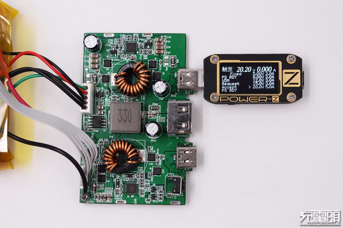 优微推出100W USB PD移动电源方案:双USB-C口输出,可充两台笔记本-充电头网