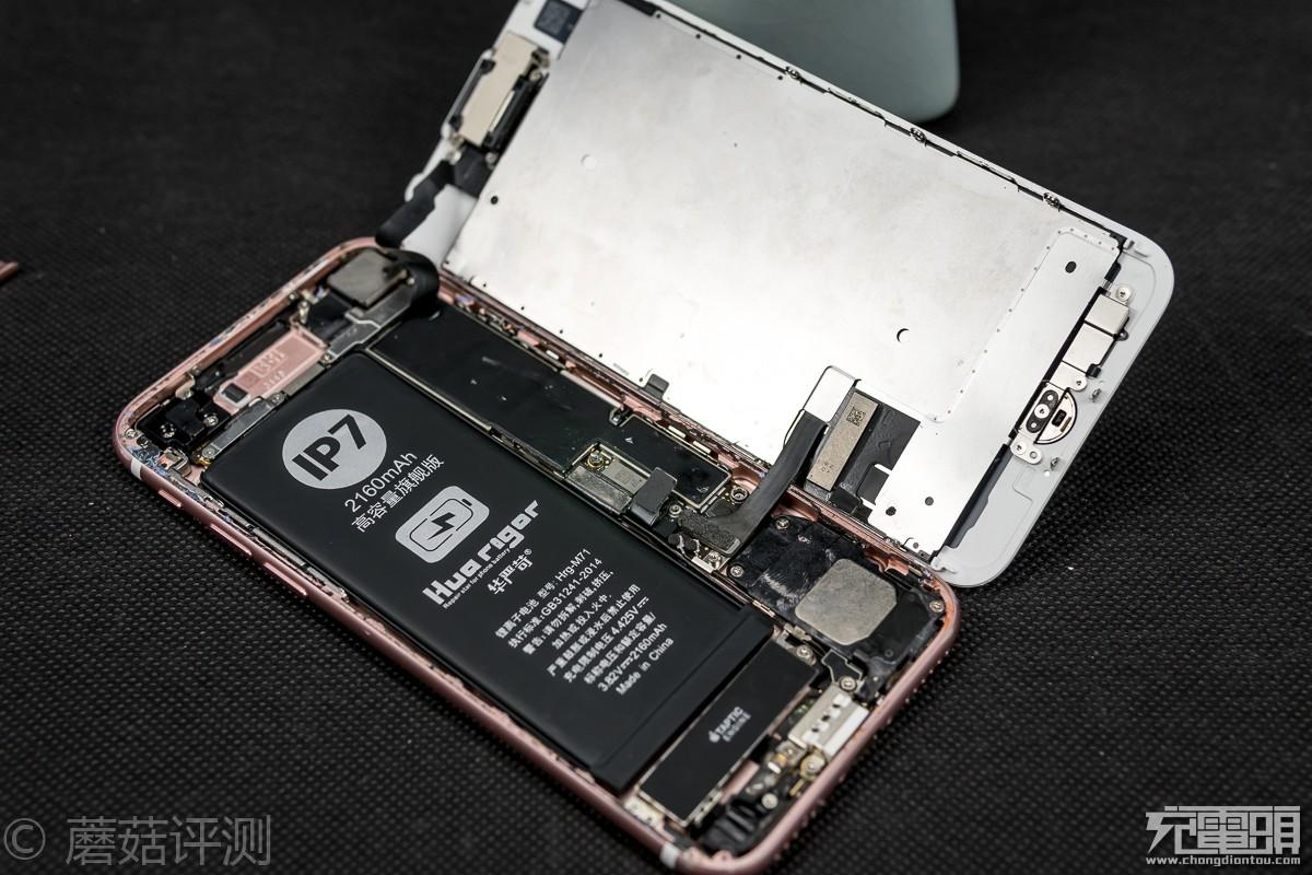 23_20180616_华严苛iPhone_7_大容量电池.jpg