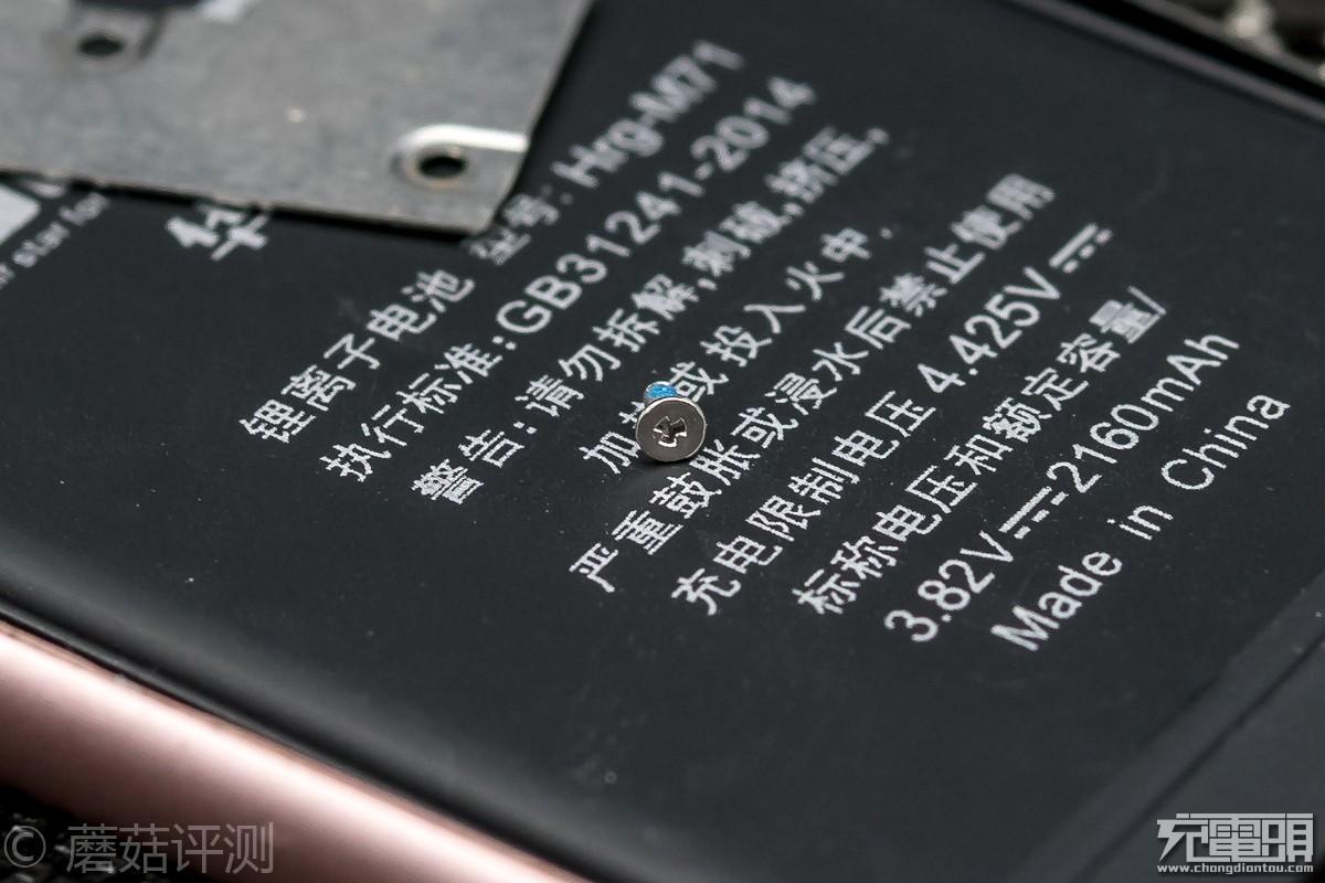 25_20180616_华严苛iPhone_7_大容量电池-2.jpg