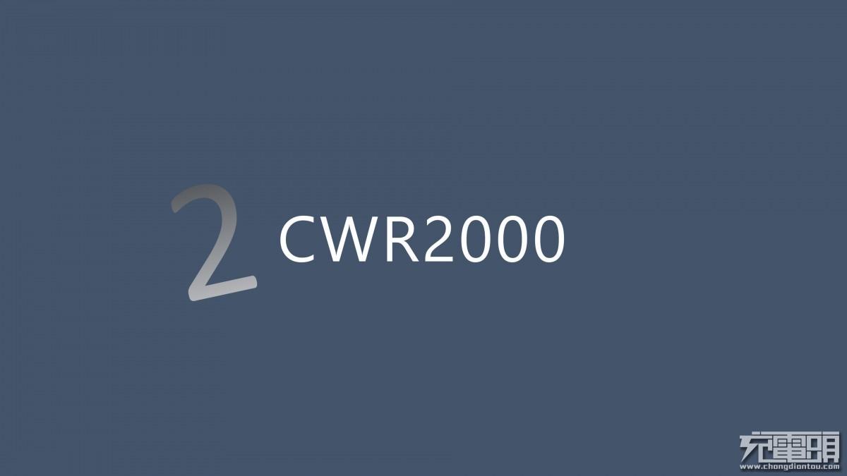 2018(秋季)中国无线充电产业高峰论坛PPT下载:江西联智-充电头网