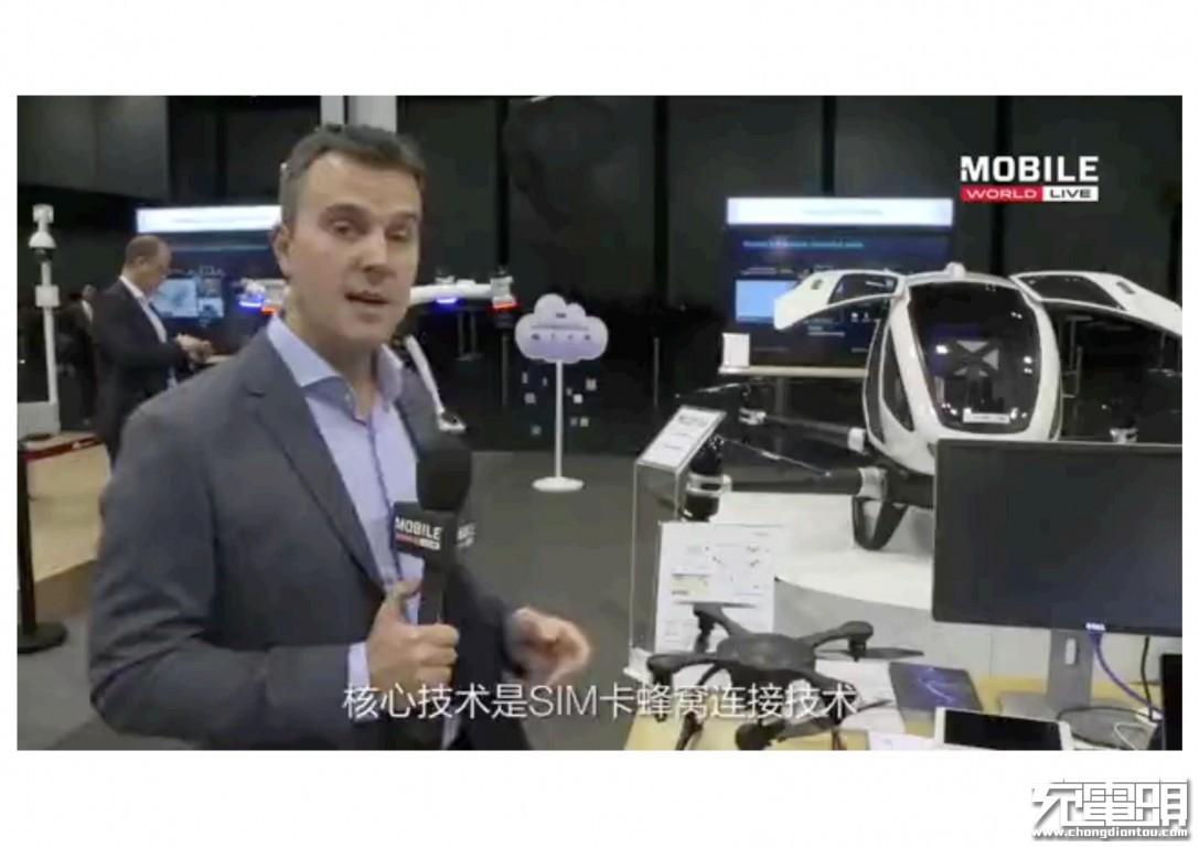 2018(秋季)中国无线充电产业高峰论坛PPT下载:楚山电子-充电头网