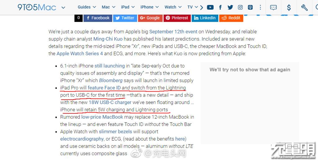定了,新款iPad Pro将采用USB-C接口,有望支持4K输出