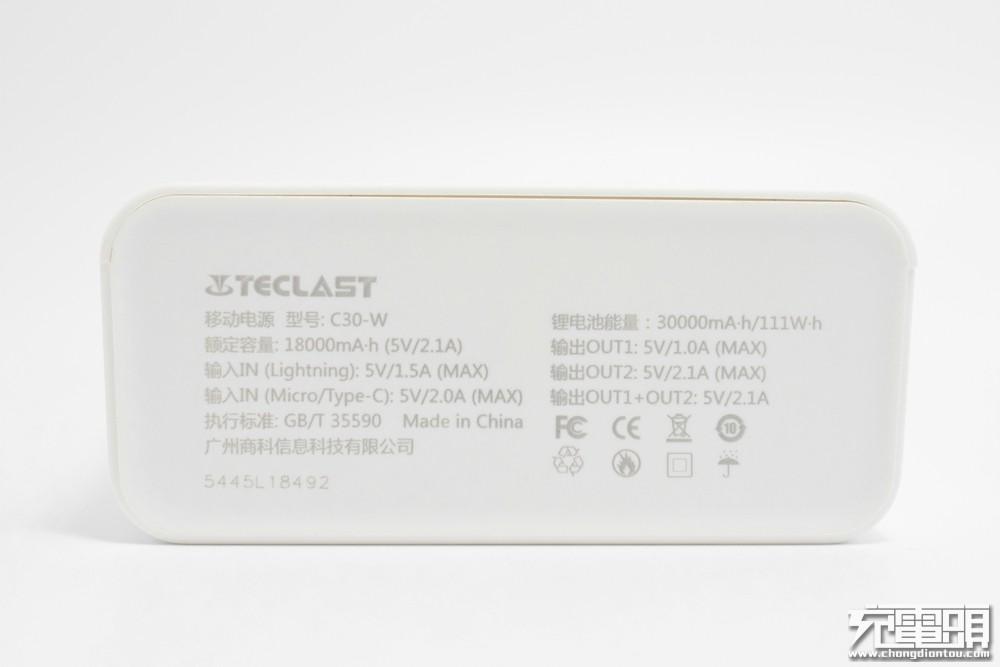有时候容量比快充更重要  台电C30大容量移动电源简测-充电头网