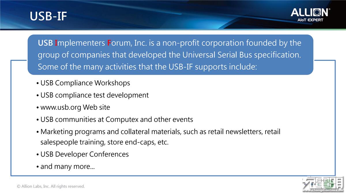 9、百佳泰的认证事业单位经理 刘艮骐《USB-IF Introduction》_03.png