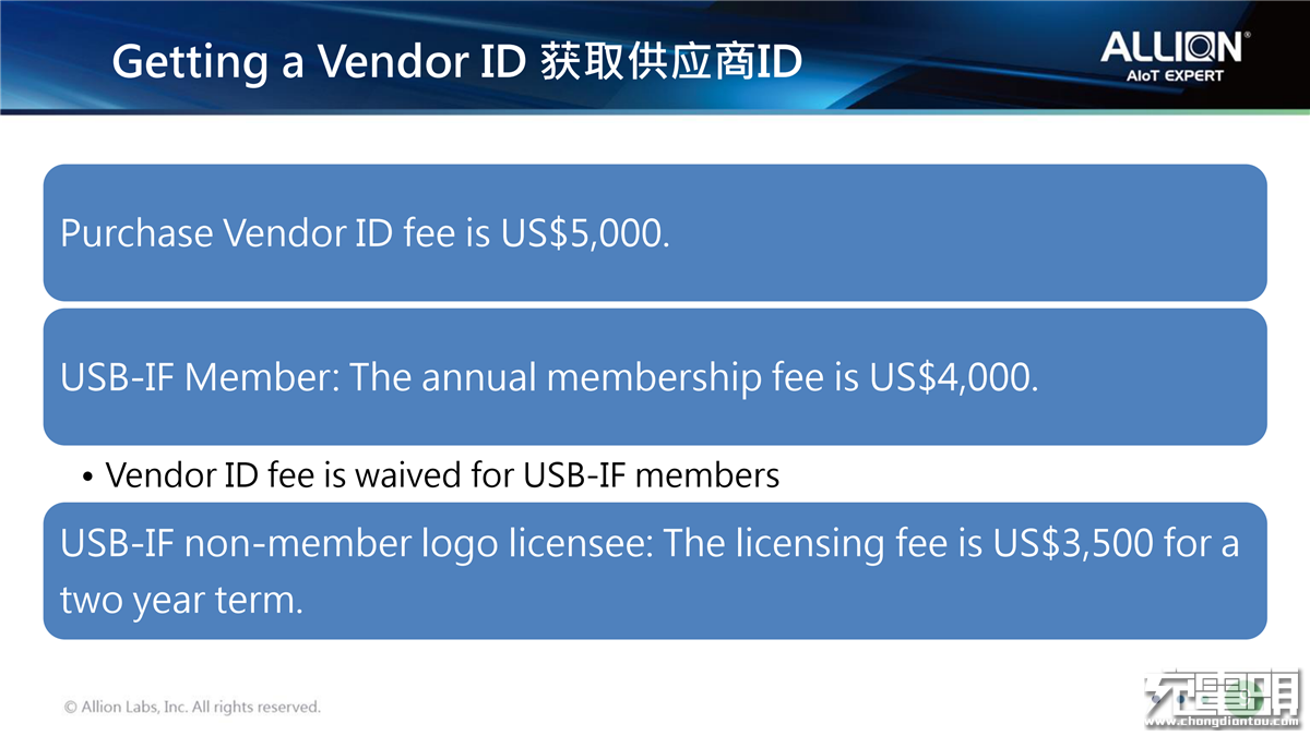 9、百佳泰的认证事业单位经理 刘艮骐《USB-IF Introduction》_08.png