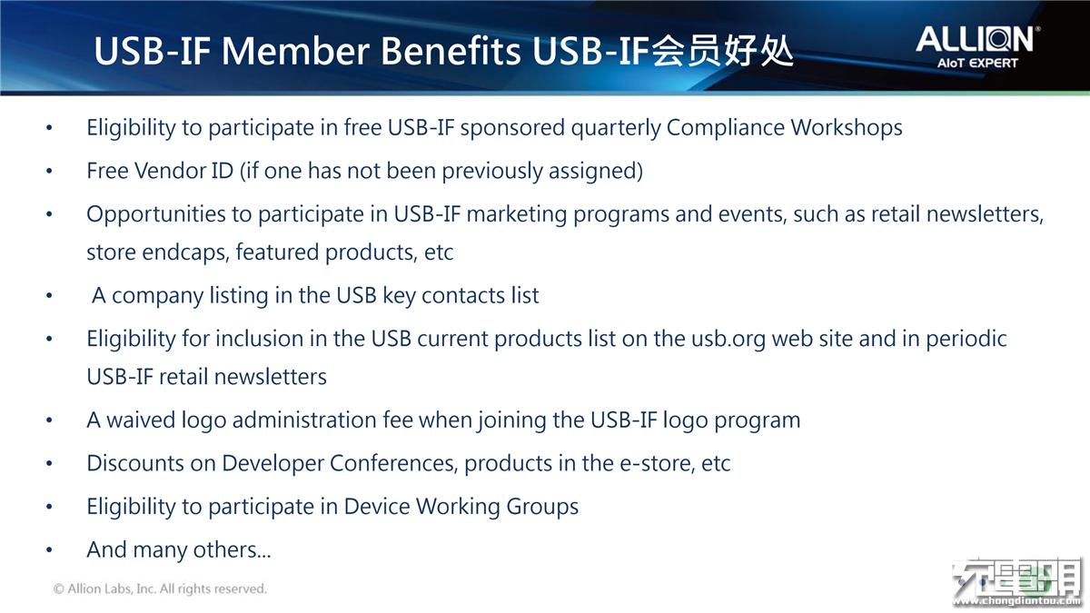 9、百佳泰的认证事业单位经理 刘艮骐《USB-IF Introduction》_09.png