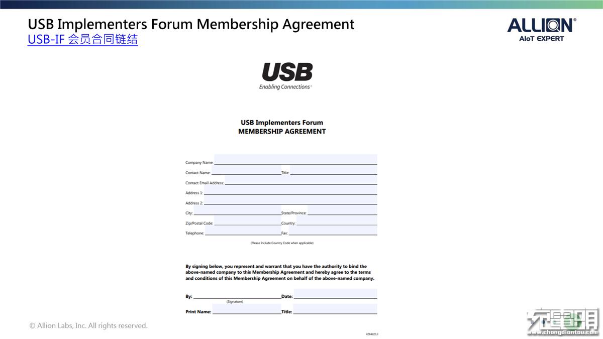 9、百佳泰的认证事业单位经理 刘艮骐《USB-IF Introduction》_10.png