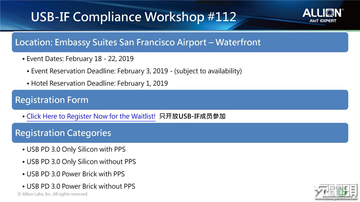 9、百佳泰的认证事业单位经理 刘艮骐《USB-IF Introduction》_16.png