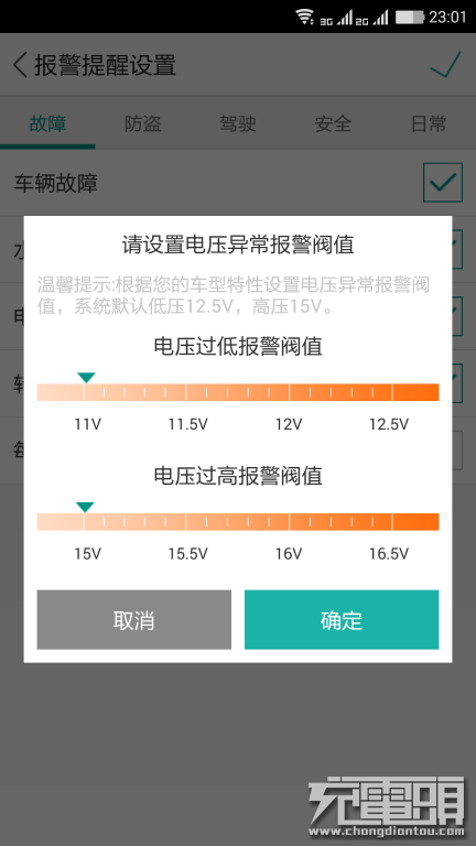 Screenshot_2015-07-22-23-01-48.png