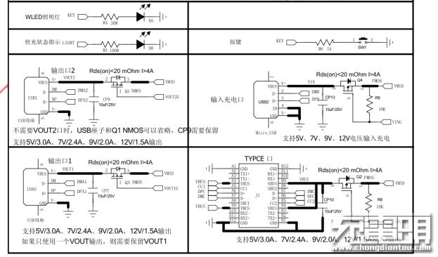 IP5328-5.png