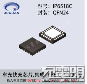 IP6518-实物2.png