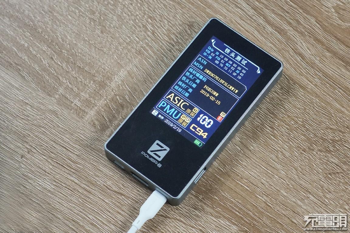 MOMAX摩米士 USB-C to Lightning MFi数据线上手体验-充电头网