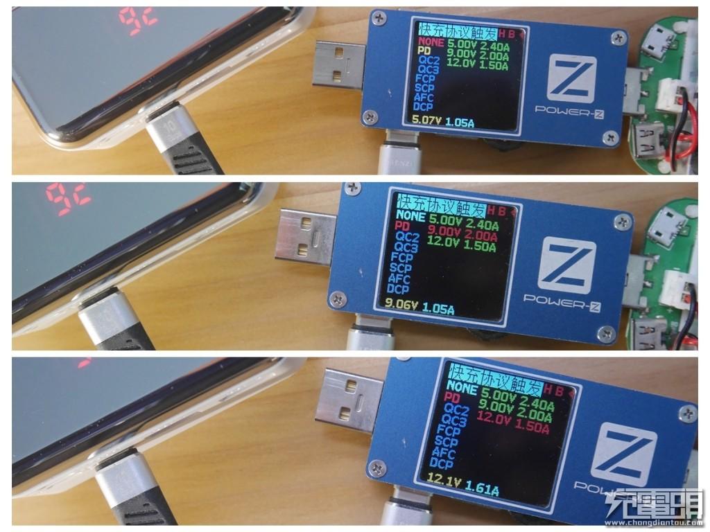 PD输出电压.jpg