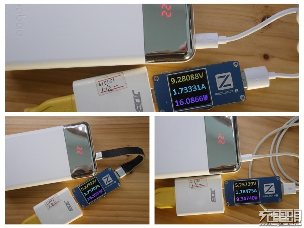 JDB七合一三个输入接口充电.jpg