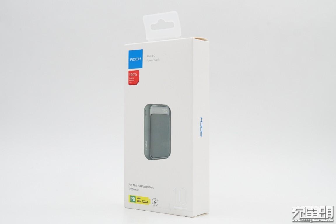 ROCK洛克USB PD快充移动电源RMP0398拆解