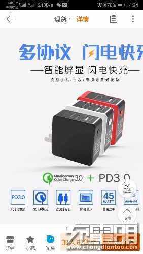 Screenshot_20190502_142440_com.alibaba.wireless.jpg