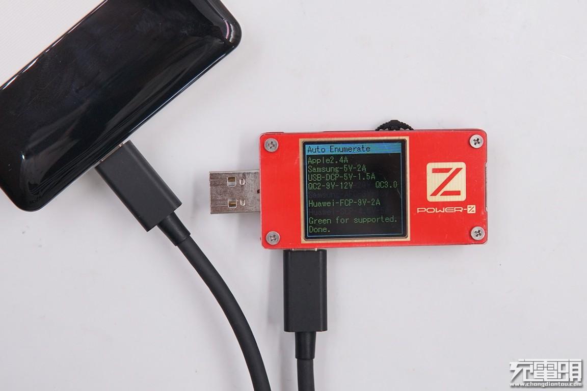 拆解报告:RAVPower 20000mAh MFi认证USB PD移动电源-充电头网