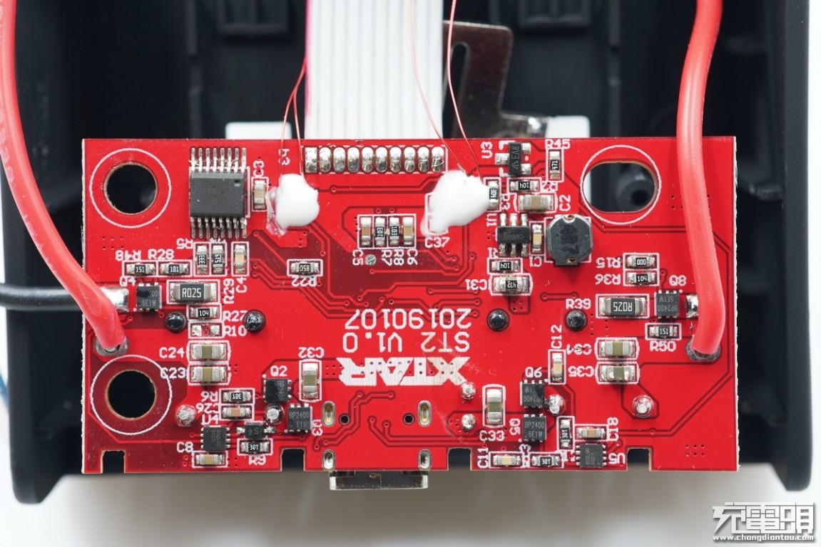 DSC04944.JPG