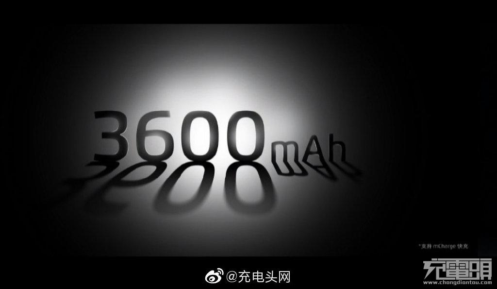 让热爱更澎湃,魅族16s Pro发布会回顾-充电头网