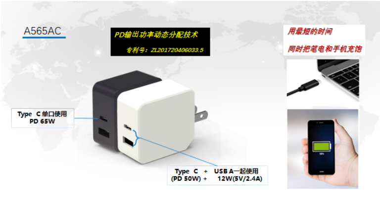 APE Technology Co., Ltd. is the first to announce the new ultra-compact 65W GaN GaN charger.