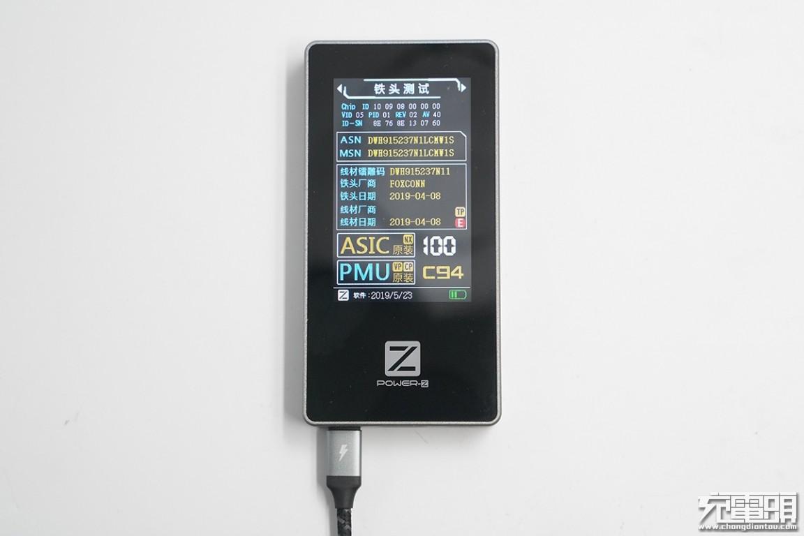 编织线家族再添一员,摩米士MOMAX编织C94数据线开箱评测(DL39)-充电头网