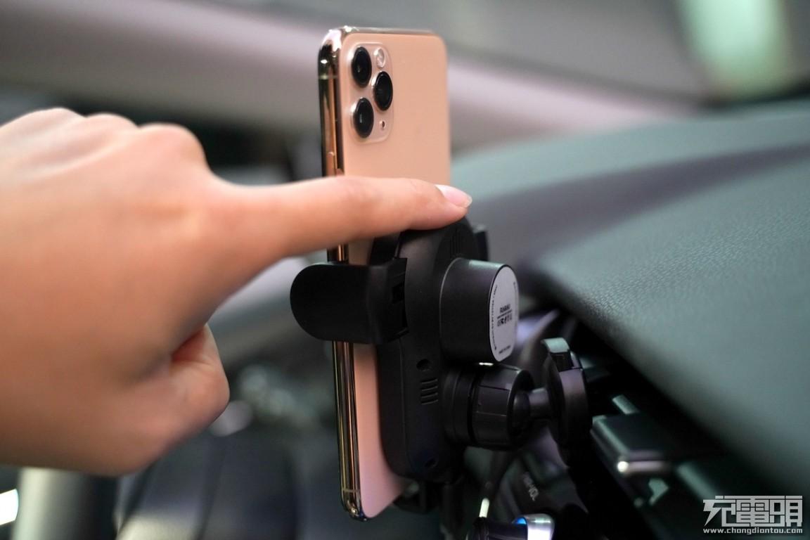 支持苹果7.5W无线快充!RAGAU车载无线快充支架评测(R9601)-充电头网