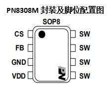 PN8308封装.jpg