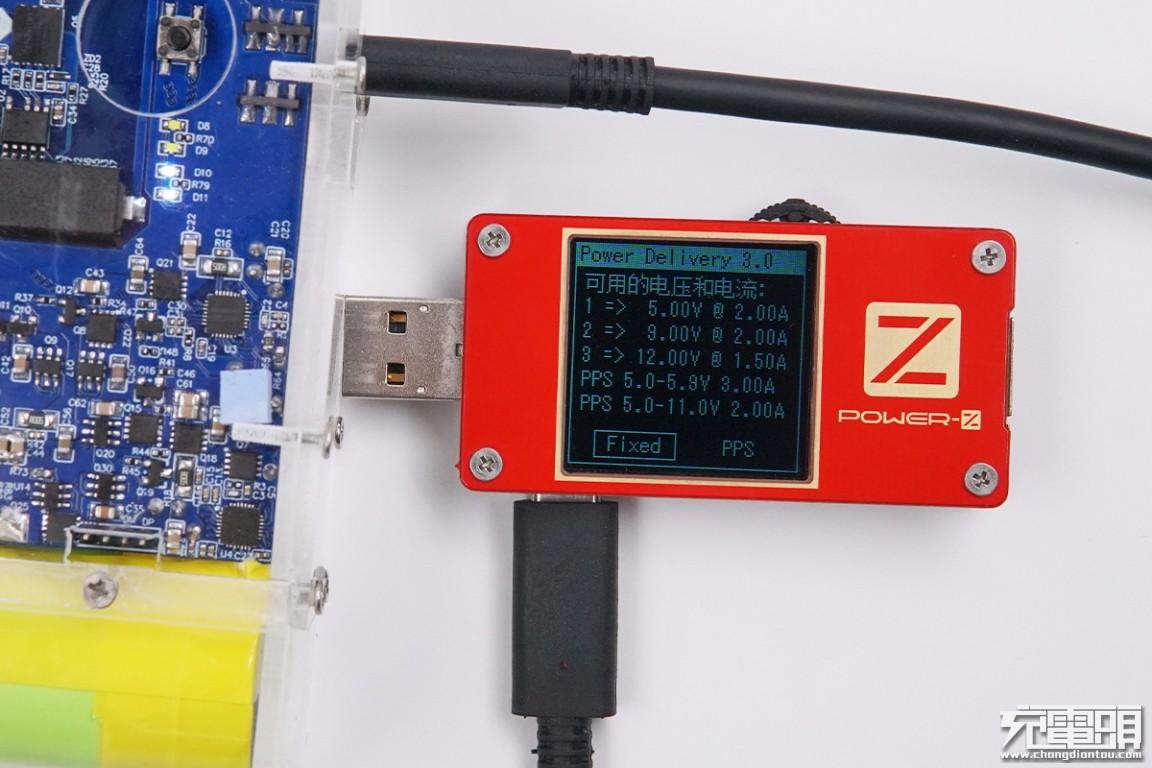 智融携手纳微推出87.5W混动氮化镓超级充二合一移动电源-充电头网