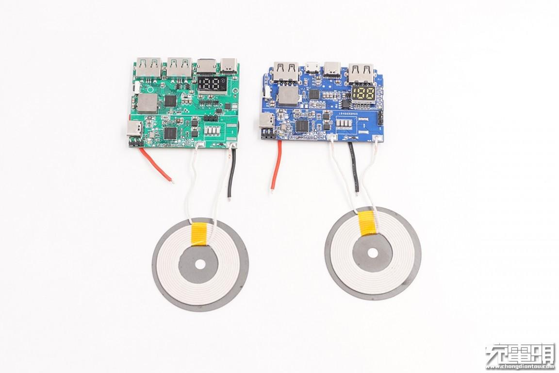 智融22.5W超级快充+15W无线快充移动电源DEMO评测-充电头网
