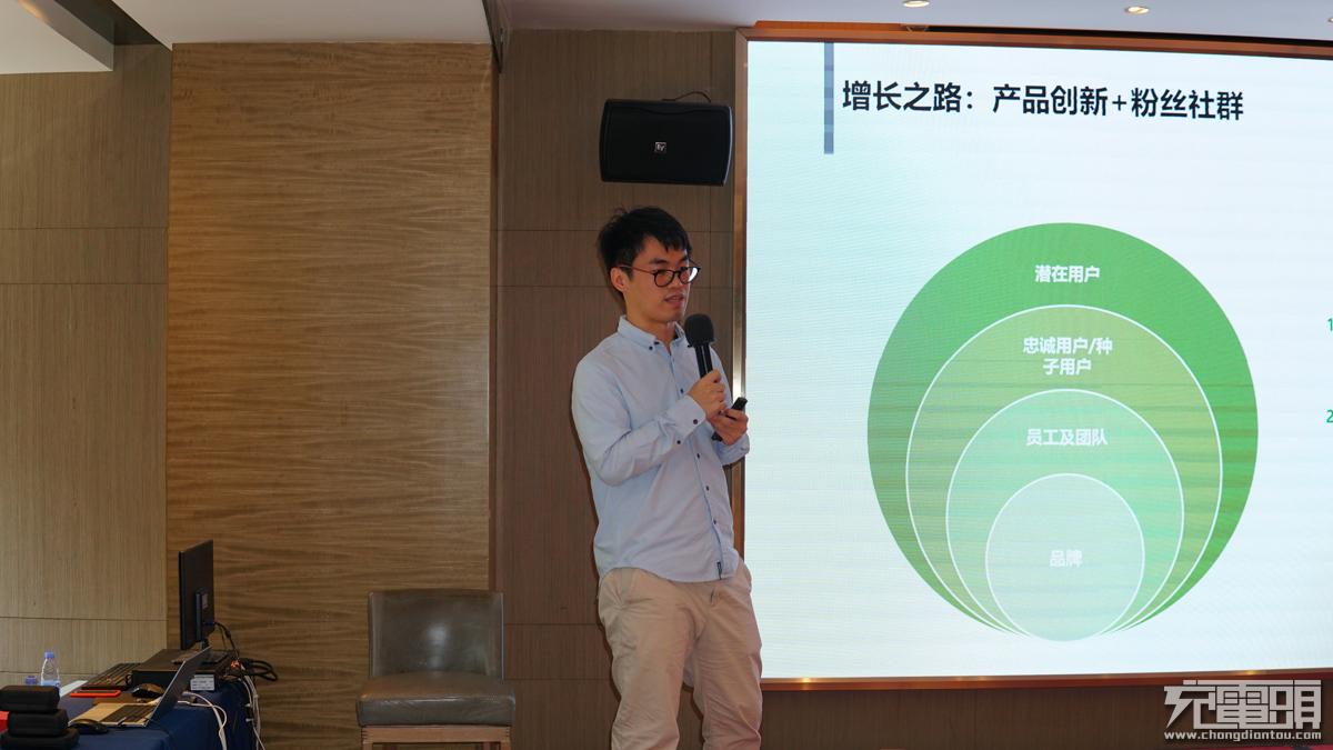 2020果粉嘉年华:行业大咖分享未来行业发展方向-充电头网