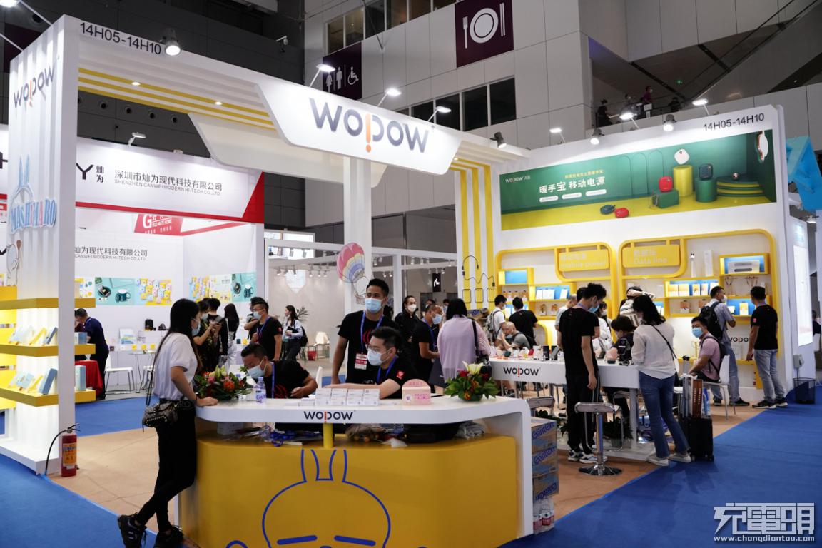 看行业发展,望市场趋势:深圳国际移动电子展回顾-充电头网